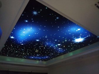 star stretch ceiling Lahore Islamabad